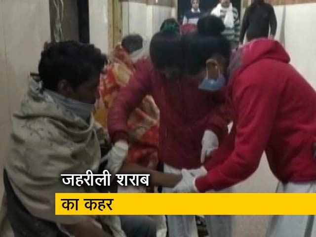 Videos : मध्य प्रदेश के मुरैना में जहरीली शराब की वजह से 11 लोगों की मौत