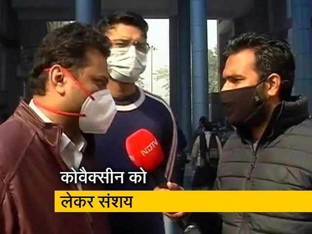 Video : दिल्ली के RML अस्पताल में डॉक्टरों की मांग, कोवैक्सीन नहीं- कोविशील्ड चाहिए