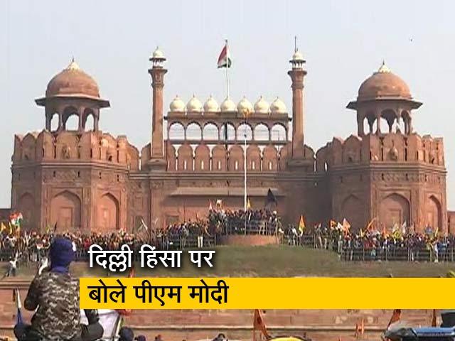 Videos : 26 जनवरी को तिरंगे का अपमान देख देश दुखी हुआ : PM मोदी