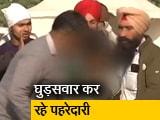 Video : दिल्ली-यूपी बॉर्डर पर आंदोलन कर रहे किसान चोरों और जेबकतरों से परेशान