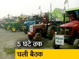 Video : किसानों को 26 जनवरी को ट्रैक्टर रैली की मिली इजाजत