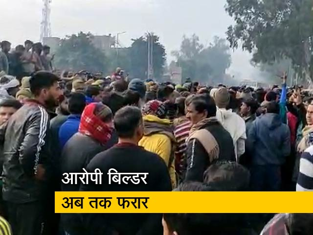 Videos : गाजियाबाद: मुरादनगर हादसे के बाद मृतक के परिजनों का हंगामा