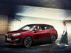BMW Announces BMW Digital Key Plus With Ultra-Wideband Technology