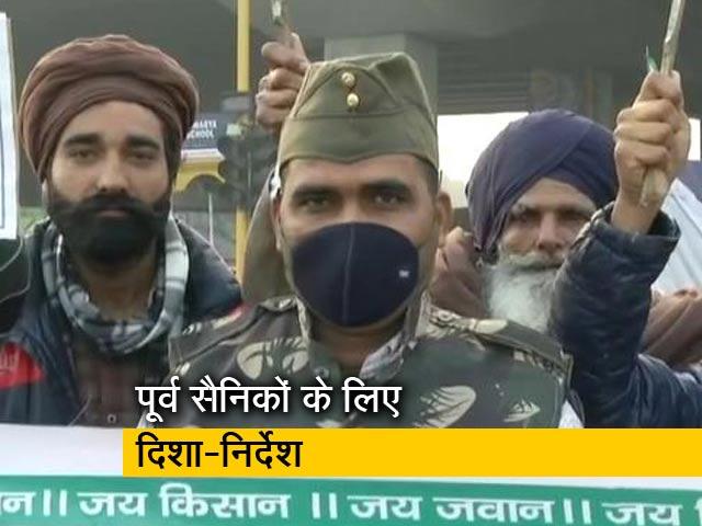 Videos : रैलियों में मेडल, यूनिफॉर्म ना पहनें पूर्व सैनिक, सेना ने जारी की एडवायजरी