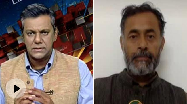 Video | 'It's Going To Be Historic': Yogendra Yadav On Tractor Rally
