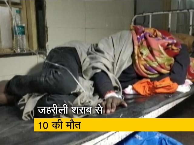 Videos : मध्य प्रदेश: मुरैना के दो गांवों में जहरीली शराब का कहर बरपा, 10 की मौत