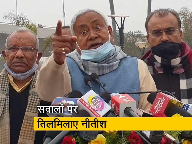 Videos : बिहार में बढ़ते अपराध के सवालों पर भड़के नीतीश कुमार