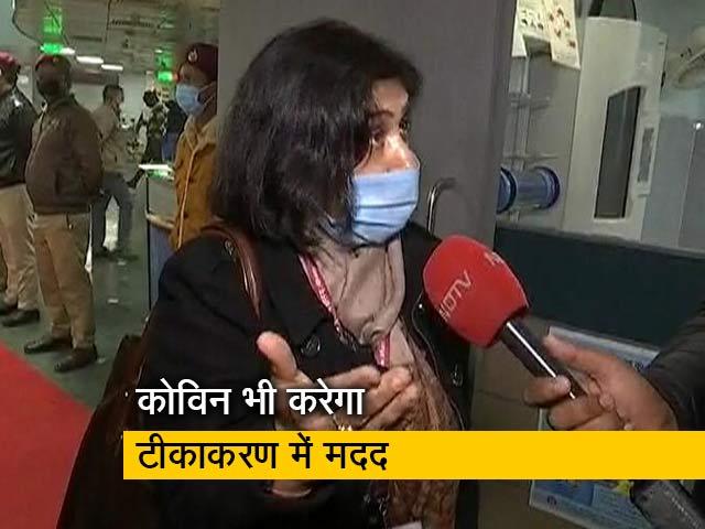 Video : वैक्सीनेशन के लिए वोटर लिस्ट से 50 साल से ज्यादा उम्र के लोगों का पता चल जाएगा