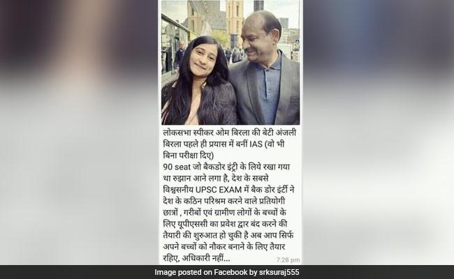 'IAS Backdoor Entry' Claim On Speaker Om Birla's Daughter Fact-Checked