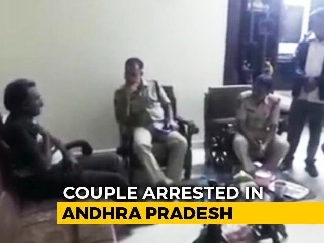 Video : Andhra Parents Arrested For Murder Of 2 Daughters