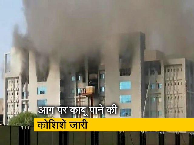 Videos : देस प्रदेश: सीरम इंस्टीट्यूट की एक इमारत में लगी आग
