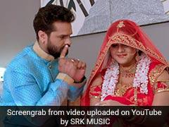 Khesari Lal Yadav का 'पत्नी' ने किया बुरा हाल, Video में सुनाई पूरी कहानी