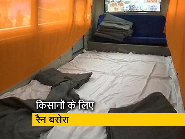 Videos : किसान आंदोलन : सिंघू बॉर्डर पर 17 बसों को रैना बसेरे में बदला