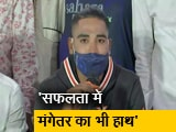 Videos : घर वालों ने कहा था, 'डैड की ड्रीम पूरी करो' - मो. सिराज