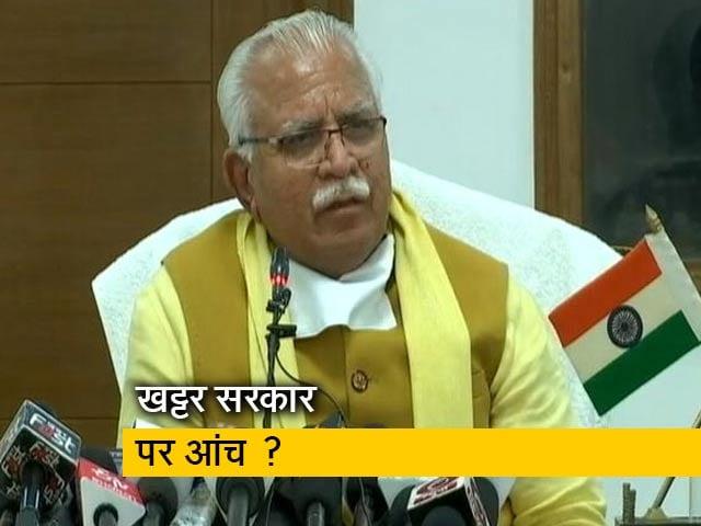 Videos : गृहमंत्री अमित शाह से मिले हरियाणा के CM खट्टर और दुष्यंत चौटाला