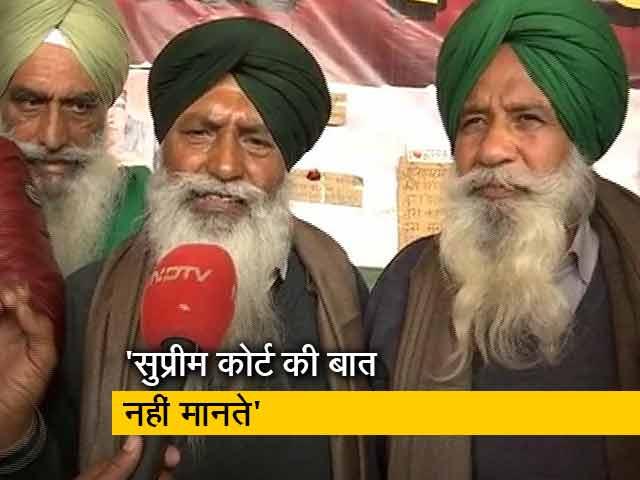 Videos : सुप्रीम कोर्ट के फैसले को नहीं मानते, हमारा संघर्ष जारी रहेगा: सतनाम सिंह, किसान नेता