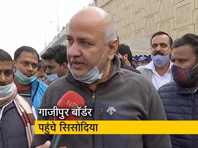 Video : गाजीपुर बॉर्डर पहुंचे मनीष सिसोदिया, बोले- किसानों को पूरा समर्थन