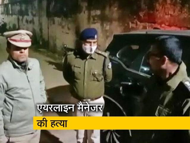 Videos : बिहार: इंडिगो एयरलाइंस के मैनेजर की गोली मारकर हत्या, पटना के VIP इलाके की घटना