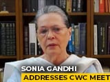 "Video : Sonia Gandhi Slams Centre's ""Shocking Insensitivity And Arrogance"" Towards Farmers"