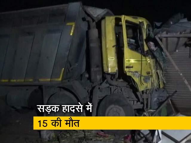 Videos : गुजरात : सूरत के कोसांबा में सड़क किनारे सो रहे मजदूरों को ट्रक ने कुचला