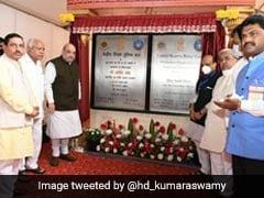 कन्नड़ भाषा के अपमान पर अमित शाह पर भड़के एचडी कुमारस्वामी, एक के बाद एक ट्वीट कर निकाली भड़ास