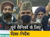 Video : रैलियों में मेडल, यूनिफॉर्म ना पहनें पूर्व सैनिक, सेना ने जारी की एडवायजरी