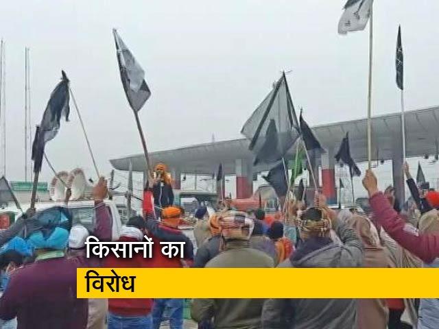 Videos : CM मनोहर लाल खट्टर के कार्यक्रम का विरोध