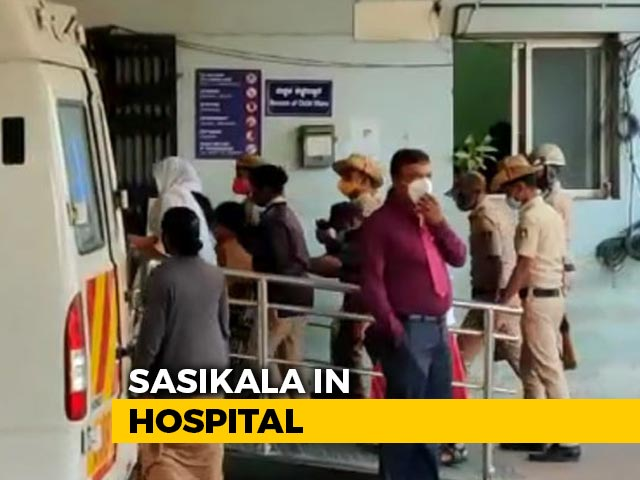 Video : VK Sasikala Rushed To Hospital On Complaint Of Fever, Covid Suspected