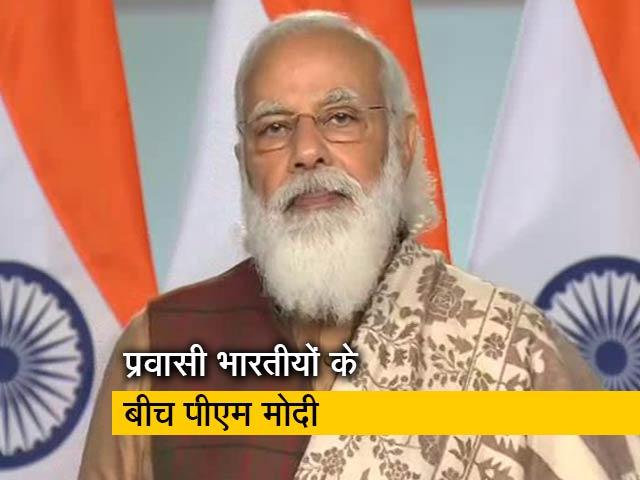 Video : 'प्रवासी भारतीय दिवस' पर बोले PM- भारतीयों ने अपना कर्तव्य निभाया