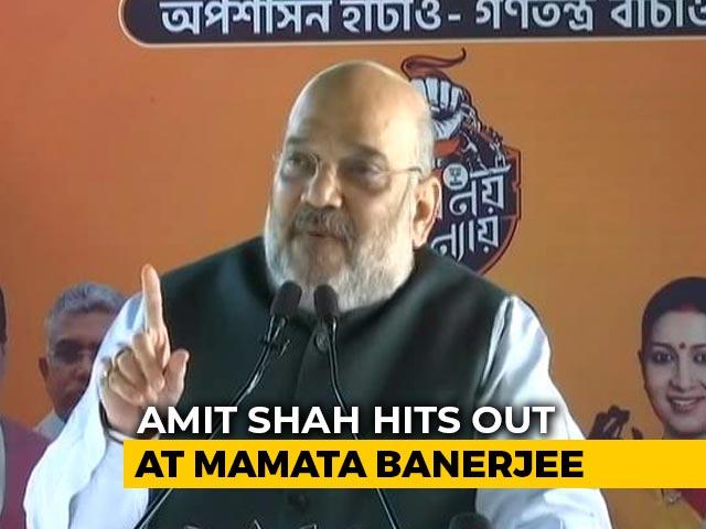 "Video : ""Will Be Left All Alone"": Amit Shah Slams Mamata Banerjee Ahead Of Polls"