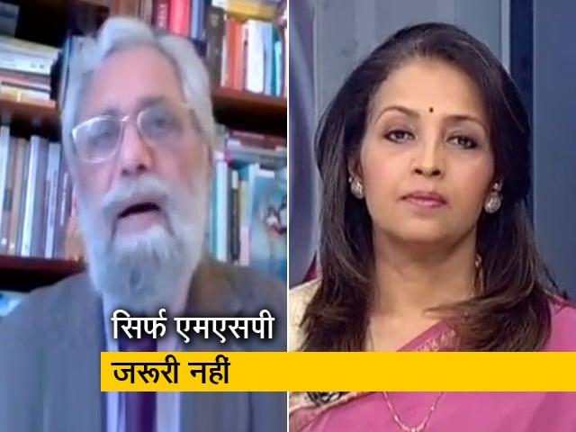 Videos : खाली एमएसपी से बात नहीं बनेगी, स्ट्रक्चर भी है जरूरी: डॉ प्रीतम सिंह