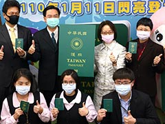 Taiwan Issues New Passport Amid Efforts By China To Assert Sovereignty