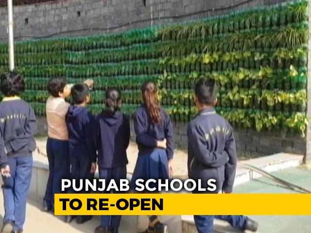 Video : Punjab To Reopen Schools For Students Of Class 5 To 12 Tomorrow