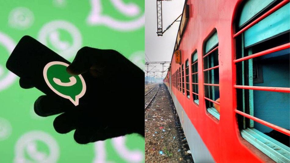 WhatsApp पर मिलेगा Live ट्रेन रनिंग स्टेटस, जानें कैसे...