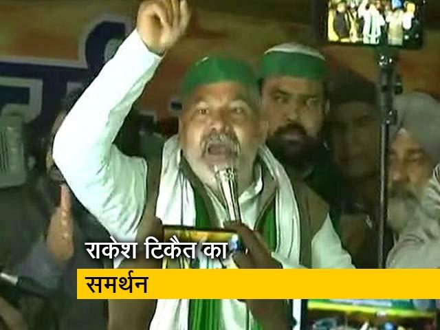 Videos : राकेश टिकैत के समर्थन में हरियाणा के किसान