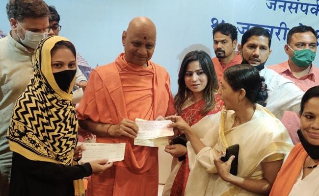 राम मंदिर निर्माण के लिए आगे आया मुस्लिम समाज, मुंबई में दिया गया 20 लाख रुपये चंदा