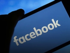 Facebook Users Logged Out Unexpectedly Due To