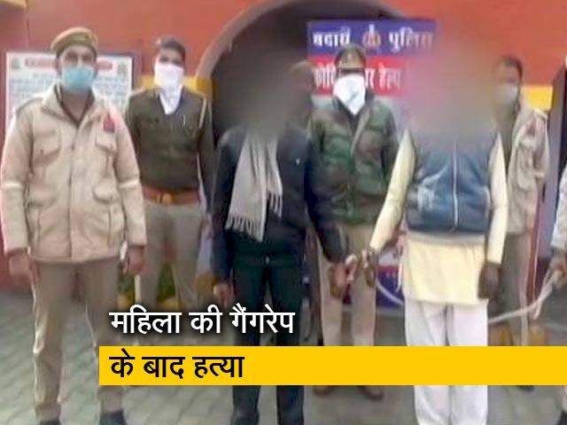 Videos : प्राइम टाइम : पूजा के लिए मंदिर में गई महिला से गैंगरेप और फिर हत्या