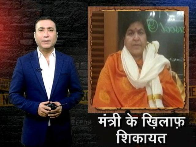 Videos : मध्य प्रदेश की मंत्री उषा ठाकुर पर लगा शासकीय कार्य में बाधा डालने का आरोप