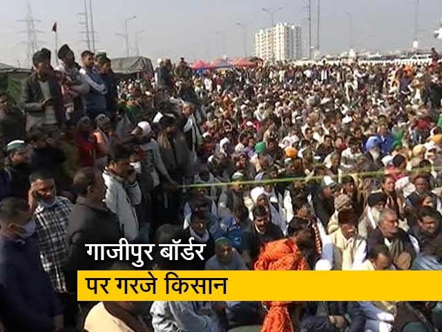 Videos : गाजीपुर बॉर्डर पर राकेश टिकैत के समर्थन में उमड़ा हुजूम, जिलों में महापंचायत