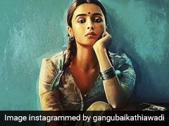 आलिया भट्ट की 'गंगूबाई काठियावाड़ी इस साल होगी रिलीज, संजय लीला भंसाली के निर्देशन में बनी फिल्म