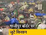 Video : दिल्ली बॉर्डर पर लगा ट्रैक्टरों का जमावड़ा, कल की तैयारियां तेज