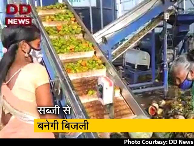 Video : 'मन की बात' में PM मोदी ने की हैदराबाद सब्जी मंडी की तारीफ