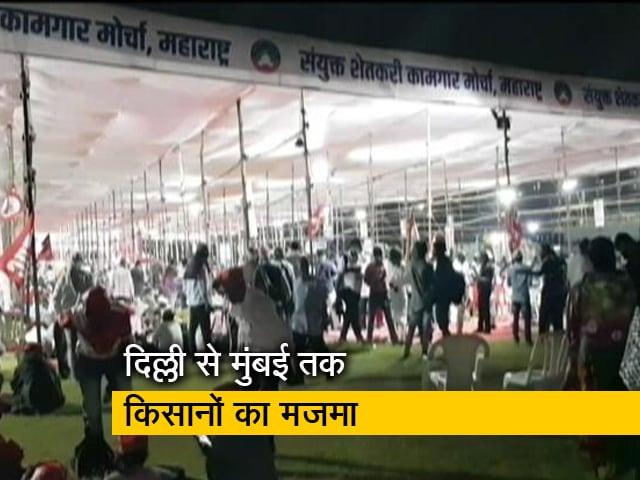 Videos : सिटी एक्सप्रेस : दिल्ली से लेकर मुंबई तक किसानों के विशाल प्रदर्शन करने की तैयारी