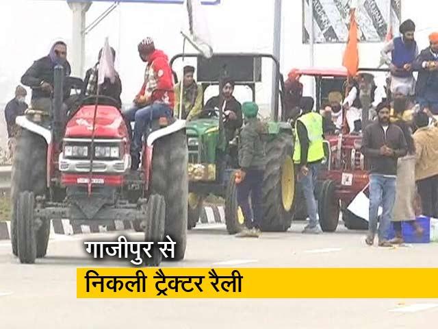 Video : गाजीपुर से निकले ट्रैक्टर मार्च में भी गरजे किसान, कृषि कानूनों के विरोध में उतरे