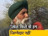 Video : दीप सिद्धू सरकार का आदमी है, उसे क्यों नहीं रोका गया: सतनाम सिंह पन्नू