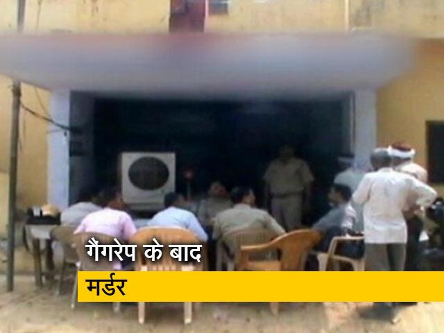Videos : उत्तर प्रदेश: 50 वर्षीय महिला से गैंगरेप, मारपीट के बाद मर्डर
