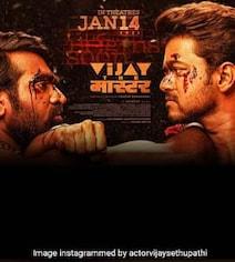 Master Box Office Collection Day 6: केवल पांच दिनों में 100 करोड़ रुपये के क्लब में शामिल हुई 'मास्टर'