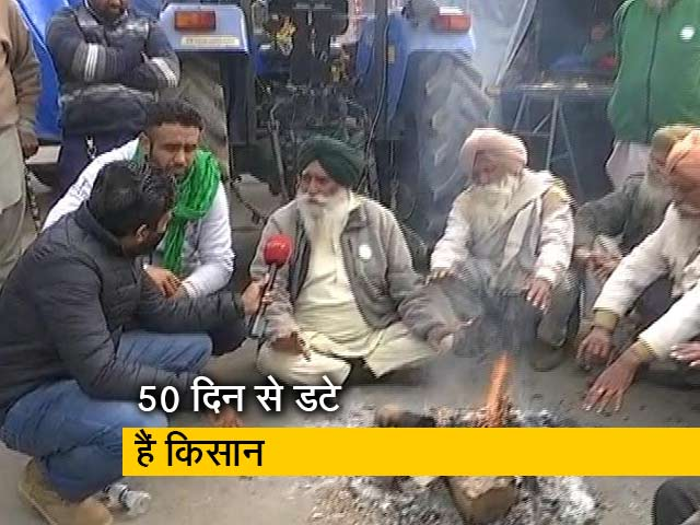 Videos : जबरदस्त ठंड के बीच किसान आंदोलन का 50वां दिन