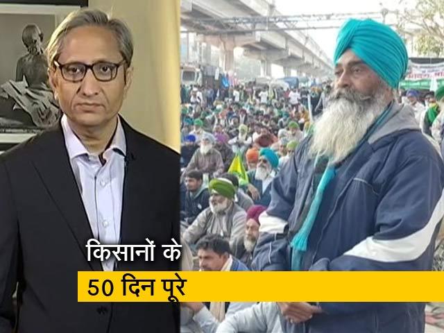 Videos : रवीश कुमार का प्राइम टाइम : खेती को लेकर जारी है सरकार की गलतबयानी